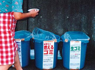 夏祭りの際のゴミ分別回収
