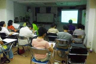 ヌーソロジー教室