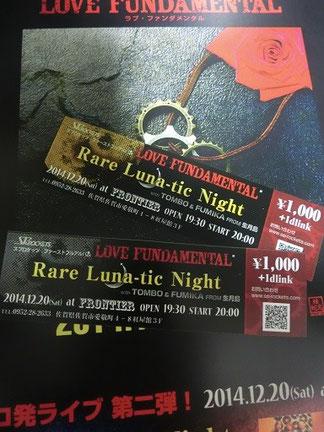 今回のポスター、チケットデザインも!ヨシ兄だよ。