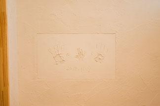 室内壁 塗り壁