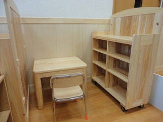 おかやまの木 収納 椅子 机