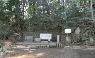石神井城祉