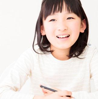 鈴鹿 学習塾 小学生 中学生
