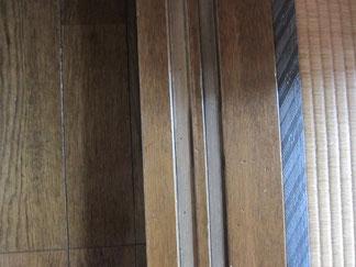 敷居と廊下の段差