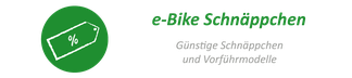e-Bike Schnäppchen Gießen