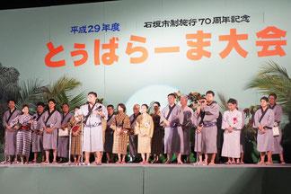 最優秀賞に輝き、独唱する大石定治さん(中央)=2日夜、新栄公園