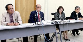 定例会後に記者会見を行った竹富町教育委員会=24日午後、町役場