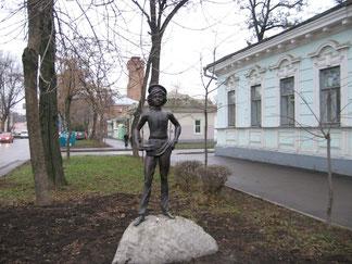 дом-музей Василенко в Таганроге