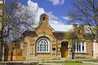 Музей Дурова в Таганроге