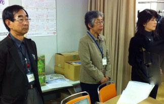 ☆左は石塚さん 真ん中は小田さん 右はM.Hさん