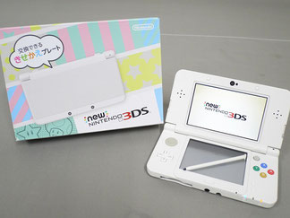 New Nintendo 3DS Console Variations - The Database for all console on