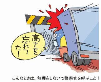 経路の管理・指導