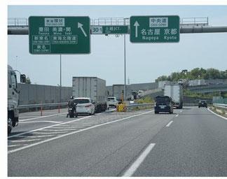名神高速道路バス追突事故