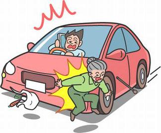 ながら運転の罰則強化