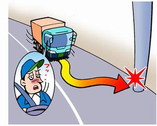 頭痛が前兆となって運転中に意識を失うことがある