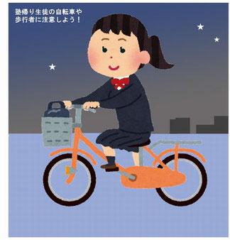 塾帰りの自転車