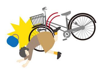 自転車が倒れたら救護を忘れない - 人と車の安全な移動をデザインする ...