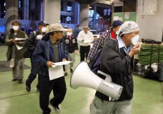釜ヶ崎のセンターでメーデーの「ワッショイ」デモを闘う