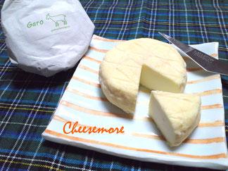 山田農場ガロのチーズ