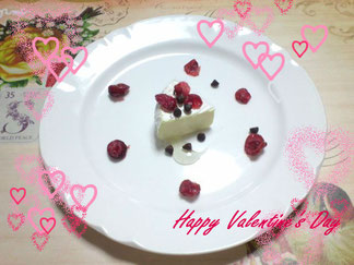 Happy Valentie's Day