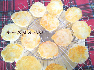 Cheese Senbei チーズせんべい