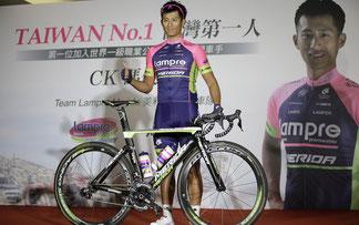 CK Feng ist der erste Radprofi aus Taiwan, der in der WorldTour fahren wird © Merida