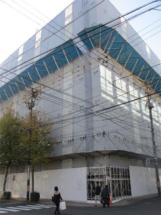 *仙台で一番古いビル【新仙台ビルディング】建替え中。
