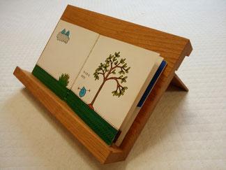 木製ブックスタンド 仕立1号