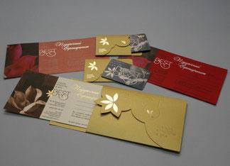 Дизайн конвертов, дизайн логотипа конверта, конверты с дизайном, фирменный дизайн конверта, стоимость дизайна конвертов, дизайн в типографии, заказать дизайн конвертов, производство конвертов с дизайном, дизайн и печать конвертов, дизайнерские конверты
