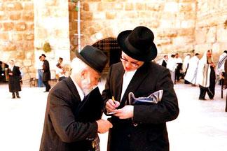 hier wurden Gebets-Informationen ausgetauscht