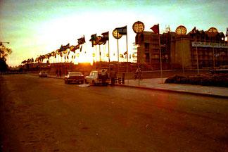 die Stadt Beer Sheva bereit für den Friedensvertrag mit Ägypten