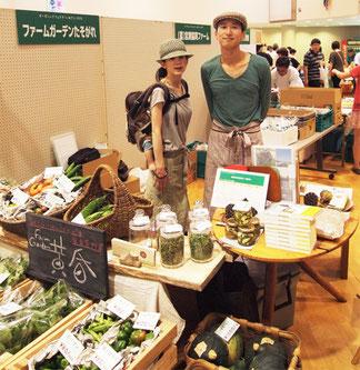 2010年8月オーガニックフェスタin秋田での様子