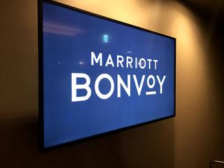 マリオットボンヴォイの旅を楽しんでいます