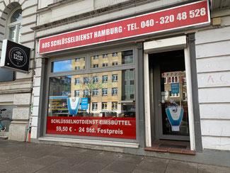 Tischlernotdienst Hamburg - Rentzelstrasse 14 im Hause der AOS