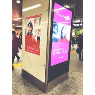 横浜・石川町、美容室Grantus,ヘアスタイル、スタッフ募集 美容師 求人