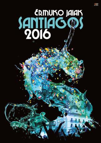 Fiestas de los Santiagos en Ermua