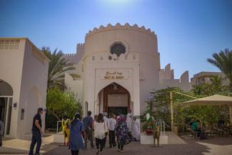 Oman, Arabien, Die Traumreiser, Muscat, Museum