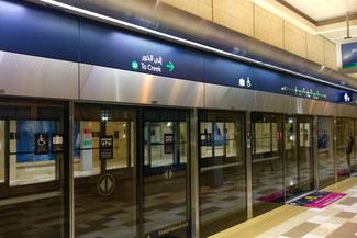 Dubai, VAE, UAE, Vereinigte Arabischen Emirate, Die Traumreiser, Metro