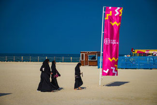 Dubai, VAE, UAE, Vereinigte Arabischen Emirate, Die Traumreiser, Strand Dubai, Kite Beach