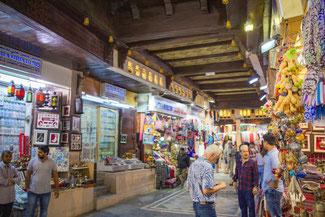 Oman, Arabien, Die Traumreiser, Mutrah Souk, Markt