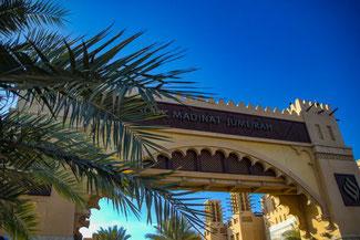 Dubai, VAE, UAE, Vereinigte Arabischen Emirate, Die Traumreiser, Souk Madinat