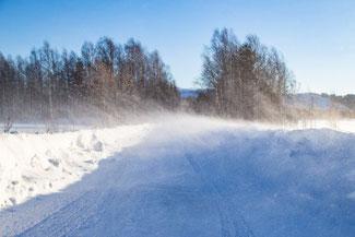 Lappland, Finnland, Finnisch Lappland, Die Traumreiser, Levi, Skifahren, Skigebiet, Langlauf, Wandern
