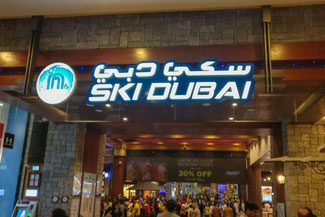 Dubai, VAE, UAE, Vereinigte Arabischen Emirate, Die Traumreiser, Mall of the Emirates, Ski Dubai, Skihalle