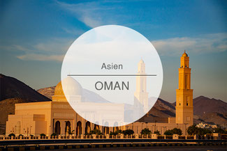 Fotogalerie, Bilder, Oman