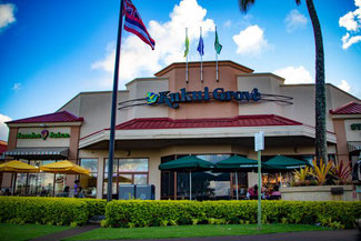 Shopping, Mall, Kauai, Hawaii