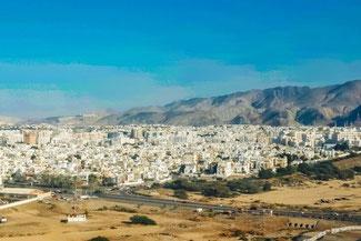Oman, Arabien, Die Traumreiser, Muscat, Grand Millennium Hotel