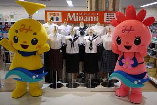 イトーヨーカドー三島店ミナミ