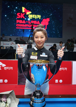 金佳映 Photo : PBA : Professional Billiards Association