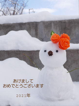 ベジタブルカービング 人参のバラ