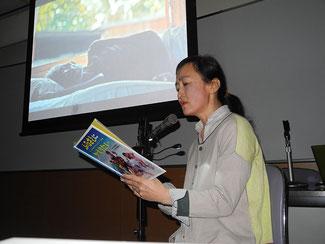 澄んだ羽生田さんの声が会場を渡っていく (14年10月14日写真・島田興生)